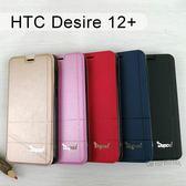 【Dapad】經典隱扣皮套 HTC Desire 12+ / Desire 12 Plus (6吋)