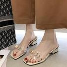 拖鞋女外穿2020夏季新款涼拖女韓版粗跟中跟一字拖女時尚亮片拖鞋 蘿莉新品