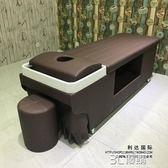 泰式洗頭床理髮店全躺美容美髮兩用多功能按摩床髮廊美髮店椅子床igo 3c優購