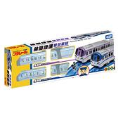 Plarail鐵道王國 機捷列車雙入組 玩具反斗城