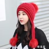 女士時尚針織帽 冬季帽子女冬天韓版潮毛球加絨保暖毛線帽秋冬 BT17072『優童屋』