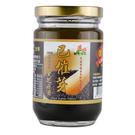 已催芽黑芝麻醬 (100%原味研磨)