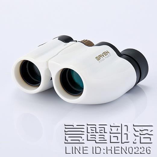 高倍高清演唱會望遠鏡 微光夜視旅游劇院戶外雙筒望遠鏡 1000軍