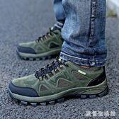 大尺碼登山鞋男 戶外越野山地運動鞋軍綠色輕便徒步鞋 nm7634【歐爸生活館】
