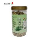 【池上鄉農會】山苦瓜茶(片)100公克/...