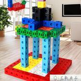 積木 方塊積木玩具寶寶早教益智力塑料拼裝