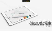 Adobe Ink+Slide 鋁質 壓力感應 觸控筆+數位量尺 iPad 專用