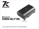 KAMERA 佳美能 P牌 DMW-BLF19E DMWBLF19 鋰電池 適 DMC-GH3 薪創數位