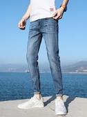 小腳褲牛仔褲男士韓版潮流修身小腳彈力2020春夏淺藍薄款潮牌休閒長褲子