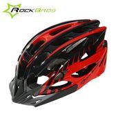 加大自行車頭盔 一體成型騎行頭盔加大號碼 山地車頭盔騎行裝備    韓小姐