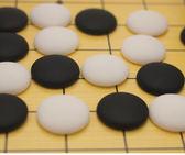新款黑白罐圍棋套裝兒童初學者雙面棋盤成人入門小學生五子棋   西城故事