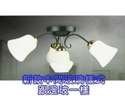 【燈王的店】半吸頂燈 3燈+小夜燈+電子開關 IC(客廳 餐廳 廚房 臥室燈 可參考) ☆ TY638A