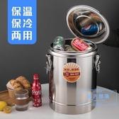 奶茶桶 F手提提鍋商用保溫桶家用飯桶2.5L3L4L大容量湯桶雙層帶不銹鋼 麻吉部落