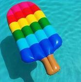 充氣愛心游泳圈成人可愛水上心形網紅坐騎浮床腋下浮圈救生圈浮排