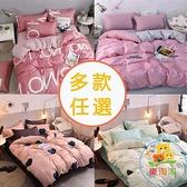 純棉 床罩被套組 公主風床上用品四件套床單寢室樂淘淘