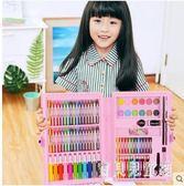 繪畫筆 小學生水彩筆畫筆美術學習用品生日禮物TA1068『寶貝兒童裝』