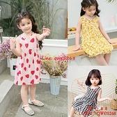 女童連衣裙夏裝2021新款棉綢兒童碎花女孩洋氣公主裙吊帶夏季裙子【齊心88】