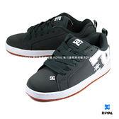 DC 新竹皇家 COURT GRAFFIK 深灰色  皮質 休閒鞋 男款 NO.A8712