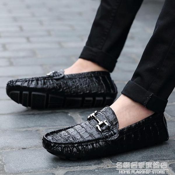 豆豆鞋男2021春季真皮鱷魚紋男士休閒皮鞋牛皮軟底懶人鞋一腳蹬鞋 名購新品