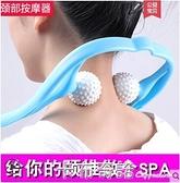 頸椎按摩器家用手動揉捏不求人手持式頸部按摩器夾脖子按摩夾肩頸 卡布奇諾