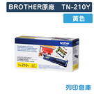 原廠碳粉匣 BROTHER 黃色 TN-210 Y / 210Y /適用 BROTHER HL-3040CN/MFC-9010CN/MFC-9120CN