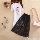 夏季套裝裙女裝比心印花短袖T恤連身裙 中長款蕾絲半身裙兩件套潮『韓女王』
