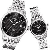 TISSOT 天梭 Le Locle 經典系列機械對錶/情侶手錶-黑 T0064081105700+T41118354