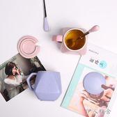創意陶瓷簡約牛奶馬克帶蓋勺個性咖啡杯 Mc503『伊人雅舍』