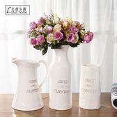 現代簡約陶瓷花瓶小清新客廳干花器桌面花瓶創意家居裝飾品擺件 〖korea時尚記〗