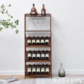 紅酒櫃聆聽歐式酒架酒吧落地酒櫃葡萄酒紅酒實木收納展示架置物架酒杯架  LX 熱賣單品