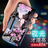 蘋果7plus手機殼iphone8plus玻璃女款潮7P超薄硅膠全包防摔套8P個性創意潮男i7【快速出貨八折優惠】