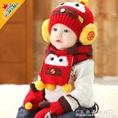 加絨男女童寶寶帽秋冬1-2歲嬰兒帽子0-3 6-12個月兒童保暖毛線帽『CR水晶鞋坊』