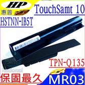 HP 電池(保固最久)-惠普 MR03,TouchSmart 10電池,HSTNN-IB5T,TPN-Q135,MR03028-CLMRO3,G6E87AA,ABBG6E87AA