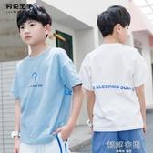 男童短袖T恤夏裝12兒童純棉男孩中大童夏季2020新款寬鬆體恤15歲