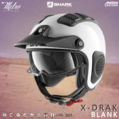 [中壢安信]SHARK X-DRAK 素色 白 玻璃纖維 越野 半罩 安全帽 附面罩 HE2600WHU