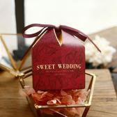 喜糖盒紙盒喜糖盒子結婚浪漫韓式糖盒婚禮糖果盒喜糖禮盒 交換禮物