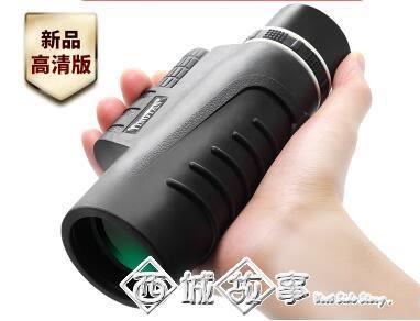 手機拍照單筒望遠鏡高倍高清微光夜視望眼鏡旅游演唱會非兒童紅外 西城故事