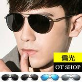 OT SHOP太陽眼鏡‧橢圓框街頭雷朋男款偏光墨鏡現貨黑/銅框全黑/黑框藍/槍灰框黑反光‧T34
