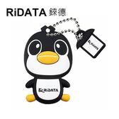 【RiDATA錸德】 PENGUIN 企鵝造型 8GB 隨身碟 USB2.0 /個 (顏色隨機出貨)