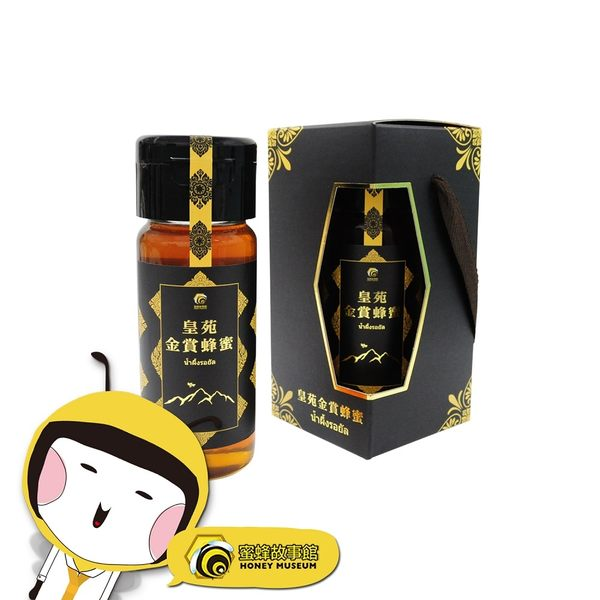 【蜜蜂故事館】皇苑金賞蜂蜜430g