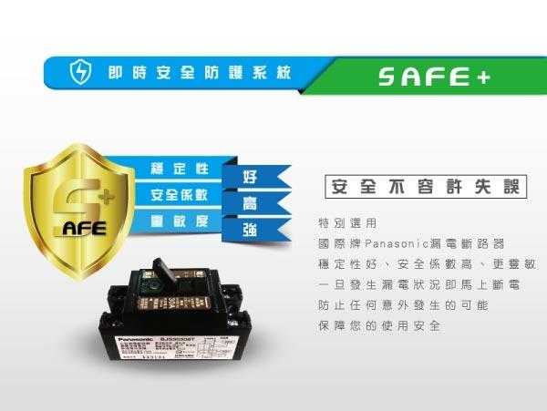 《鴻茂》 ATS系列 數位化 定時調溫型 電能熱水器 50加侖 EH-5002ATS 立地式【不含安裝、區域限制】