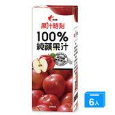 光泉100%蘋果汁200ml*6入【愛買】