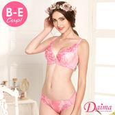 成套內衣 大尺碼(B-E)華麗雙色刺繡蠶絲機能提托款(粉色)【Daima黛瑪】