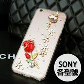 SONY Xperia5 sony10+ sony1 XA2 Ultra XZ3 XZ2 L3 XA2plus 玫瑰舞者 手機殼 水鑽殼 訂製