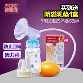 愛得利手動吸奶器 孕產婦擠奶器手動吸乳器拔奶器吸力大F68【狂歡萬聖節】