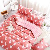 Artis台灣製 - 雙人床包+枕套二入【小羊駝】雪紡棉磨毛加工處理 親膚柔軟