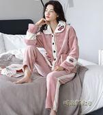 純禧珊瑚絨睡衣女秋冬季法蘭絨睡衣女加厚加絨家居服女春秋款套裝 「時尚彩虹屋」