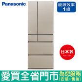 (1級能效)Panasonic國際550L六門變頻冰箱NR-F553HX-N1(翡翠金)含配送到府+標準安裝【愛買】