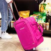 旅行包女手提拉桿包旅游大容量登機包折疊防水待產包行李包男新款 QM圖拉斯3C百貨