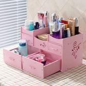 (現貨)桌面化妝品收納盒塑料家用簡約抽屜式整理盒梳妝臺置物架化妝盒需組裝